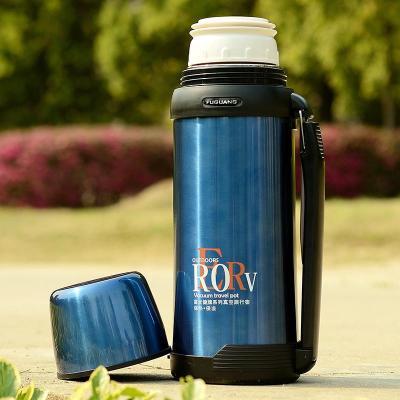 8l大容量保温杯不锈钢真空保温壶 热水瓶 保温瓶 1800ml保温水壶 本色