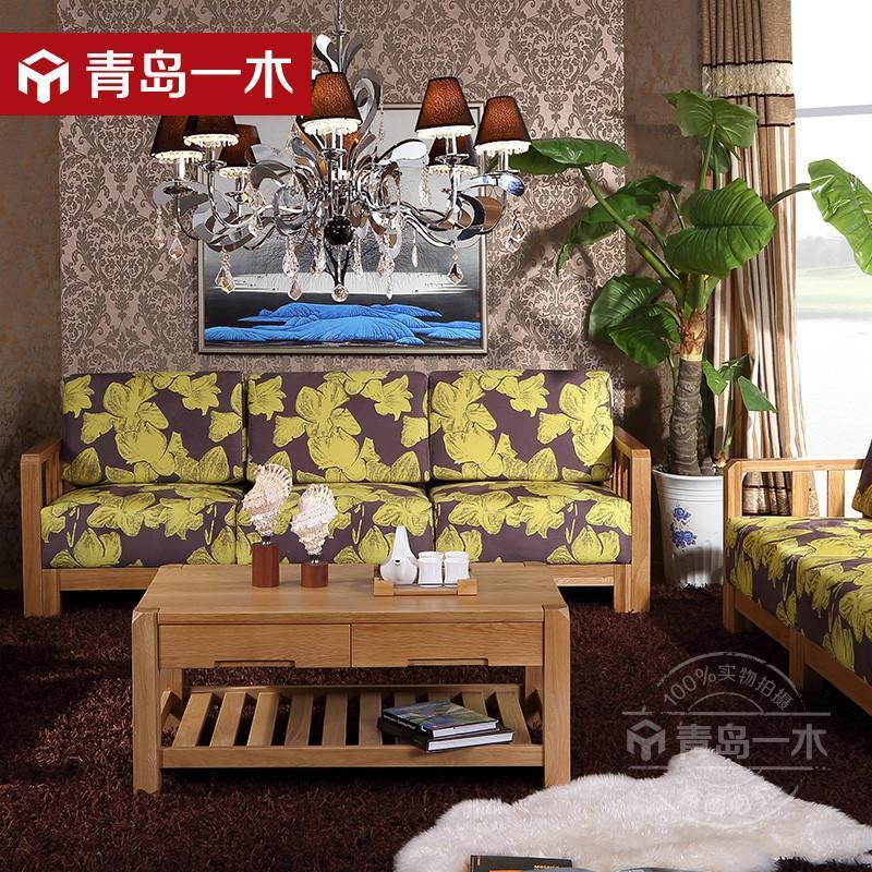青岛一木实木沙发白橡木沙发 北欧小户型沙发多功能实木沙发组合 方踏