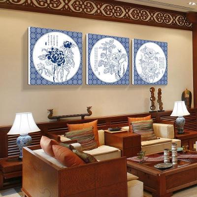 中式客厅装饰画 沙发背景墙挂画仿青花瓷壁画卧室无