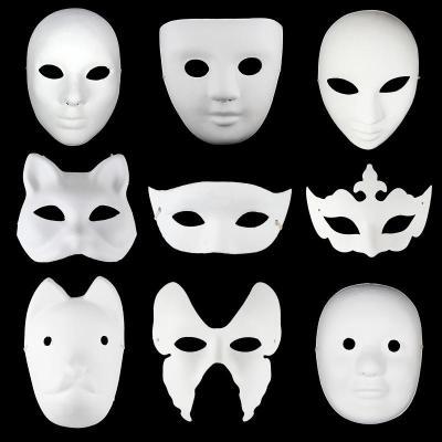 万圣节面具纸浆自画手绘diy纯白面具