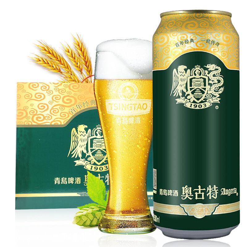青岛啤酒(tsingtao)奥古特12度500ml*8听/礼盒装