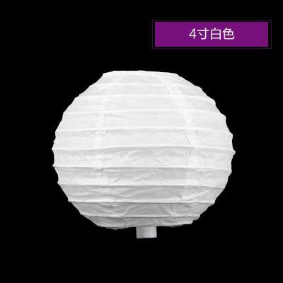 【仕彩(shi cai)拼装模型】仕彩 彩色灯笼婚庆纸灯笼