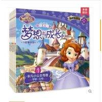迪士尼小公主苏菲亚梦想与成长故事系列仙子成