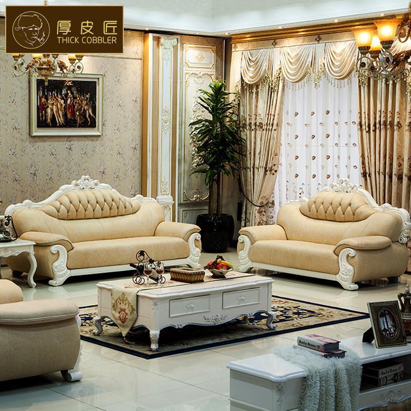 欧式客厅沙发 欧式雕花真皮沙发