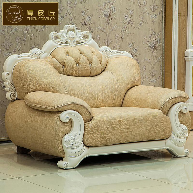 欧式雕花真皮沙发 法式沙发别墅大款实木雕花沙发 779 双扶手单人位