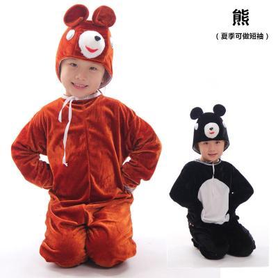 儿童动物服装幼儿园小棕熊表演服小熊黑熊演出服饰六一节日舞台装 深