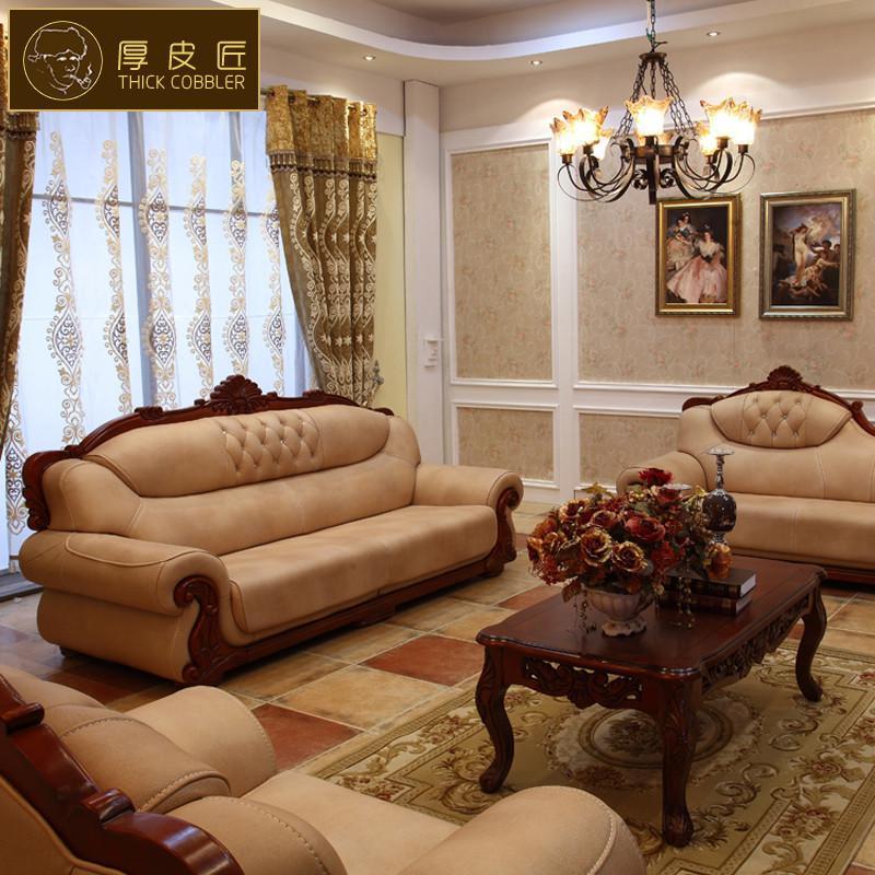厚皮匠 欧式真皮沙发组合123客厅高档别墅奢华实木新古典头层牛皮三