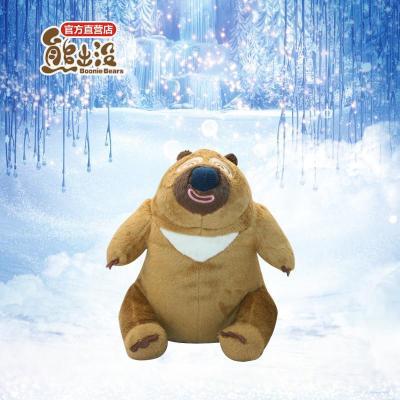 【独家】熊出没熊大熊二可爱毛绒公仔手机座 公仔玩具送小孩 礼物
