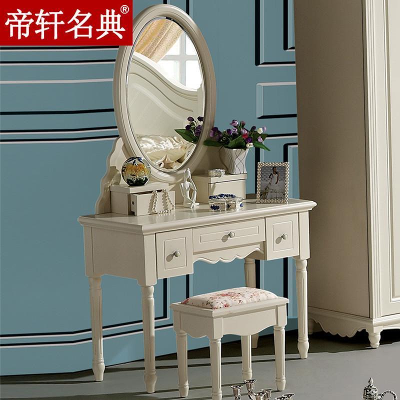 帝轩名典 1米欧式田园梳妆台 实木梳妆桌套装 法式抽屉妆台玄关 妆台