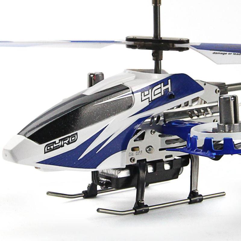 优迪u823四通道遥控飞机 玩具飞机遥控直升机充电耐摔摇控直升机