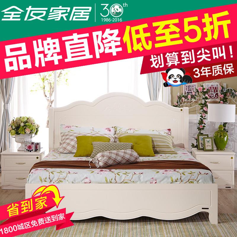 全友家私韩式田园卧室套装组合120601