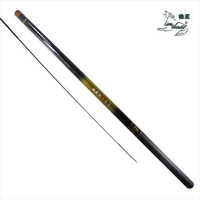 狼王鱼竿72米