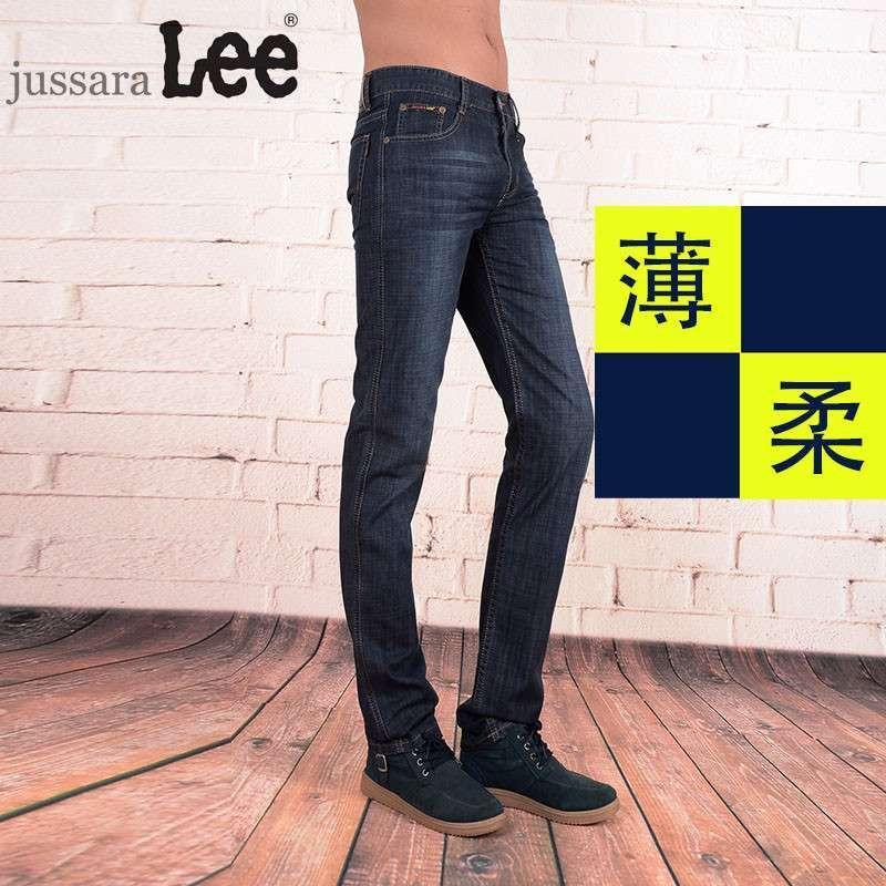 lee男裤子牛仔裤