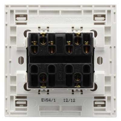 施耐德电气 四位四开四联单控 墙壁电源插座开关面板 10a 如意 白