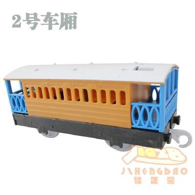 火车车厢托马斯小火车模型和谐号动车组蒸汽高铁费雪tomy奋发通用 2号