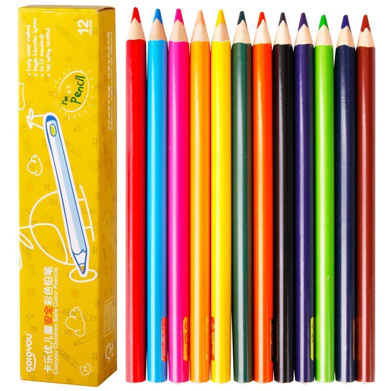 卡乐优儿童画画彩色铅笔美术铅笔文具安全无毒加粗铅笔 儿童铅笔 tt10