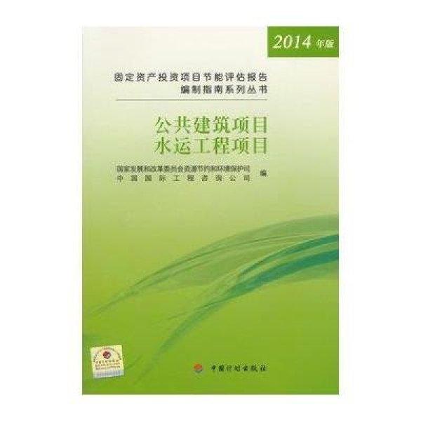 投资项目评估报告_项目投资风险评估报告如何收费_360问答
