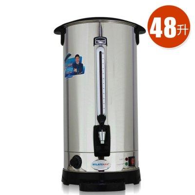 商用开水桶大容量不锈钢电热双层保温开水器烧水桶48