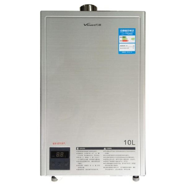 万和燃气热水器jsq25-13et15(20y)