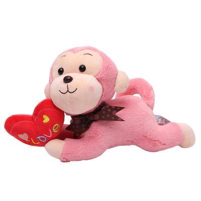 宝诚达 可爱love抱心趴趴猴公仔猴子毛绒玩具爱心小猴