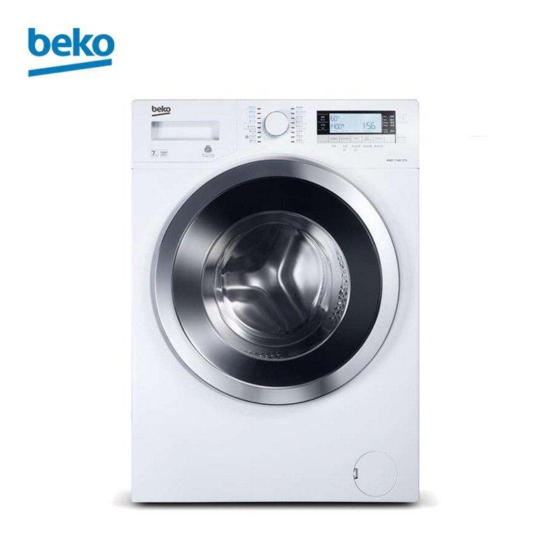 倍科(beko)WMY71441PTL 7公斤 欧洲原装进口 滚筒洗衣机(白色)