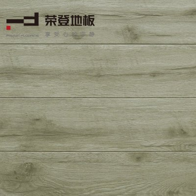 荣登地板 强化复合木地板 12mm地板 厂家直销 sn001 灰橡