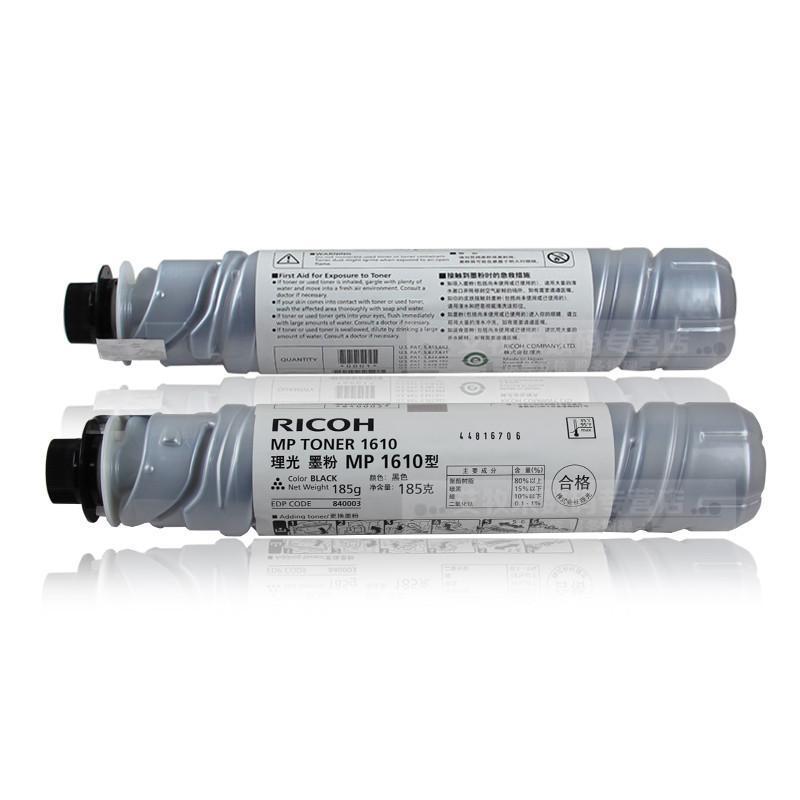 理光墨粉碳粉