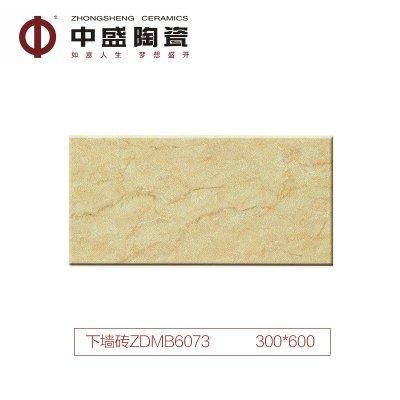 中盛瓷砖 瓷片 300×600 下墙砖 厨房卫生间阳台砖 欧式复古瓷砖