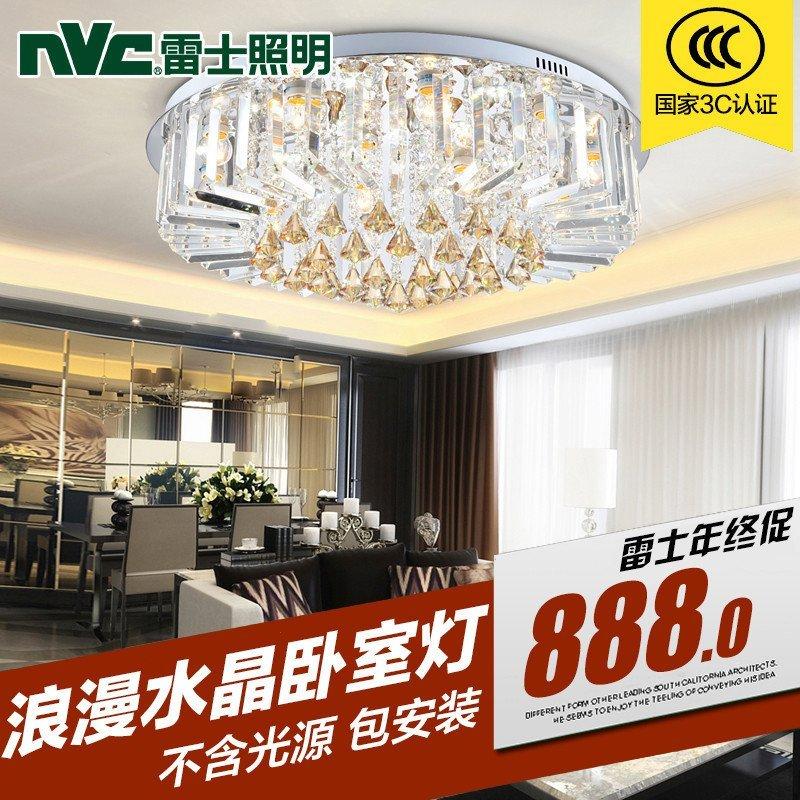 雷士照明led吸顶灯豪华水晶客厅灯浪漫圆形卧室灯