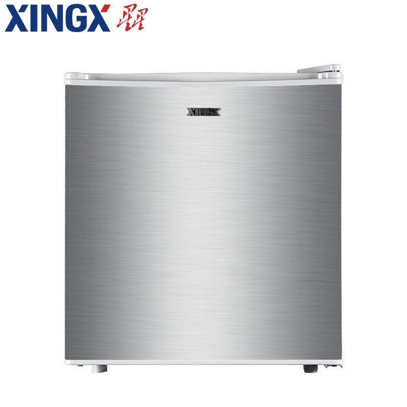 星星(XINGX) BC-48EC 48升 单门小冰箱(银色)