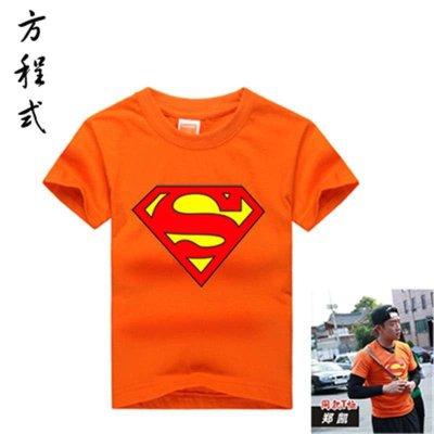 2015儿童奔跑吧兄弟同款短袖t恤夏超人男女童装跑男