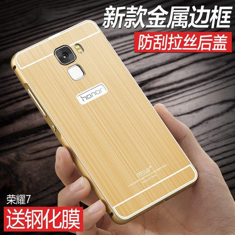 华为荣耀7手机壳 荣耀7手机套
