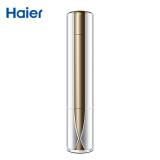 海爾(Haier)KFR-50LW/08UBC13U1(茉莉白)套機 2匹 立櫃式冷暖智能除甲醛空調