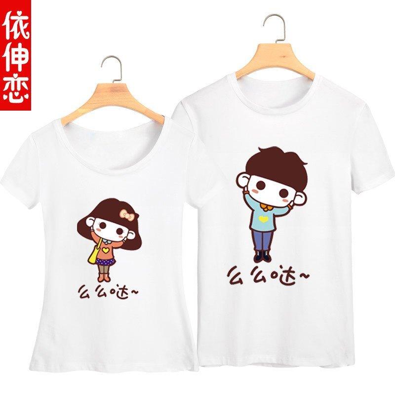 2015夏季短袖t恤么么哒情侣t恤修身图案可爱卡通学生