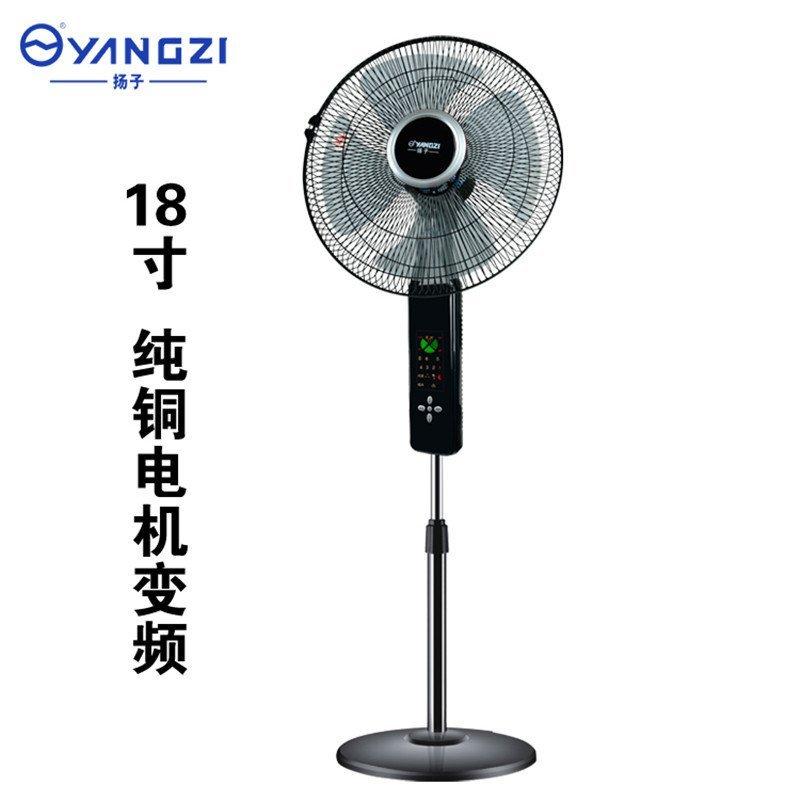 扬子fs-45电风扇家用落地扇遥控静音立式风扇定时摇头电扇节能学生图片