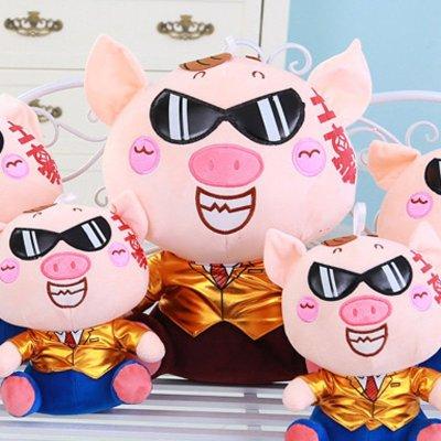 毛绒玩具新款超酷土豪猪毛绒公仔抱枕玩偶布娃娃创意生日礼物棕色裤子