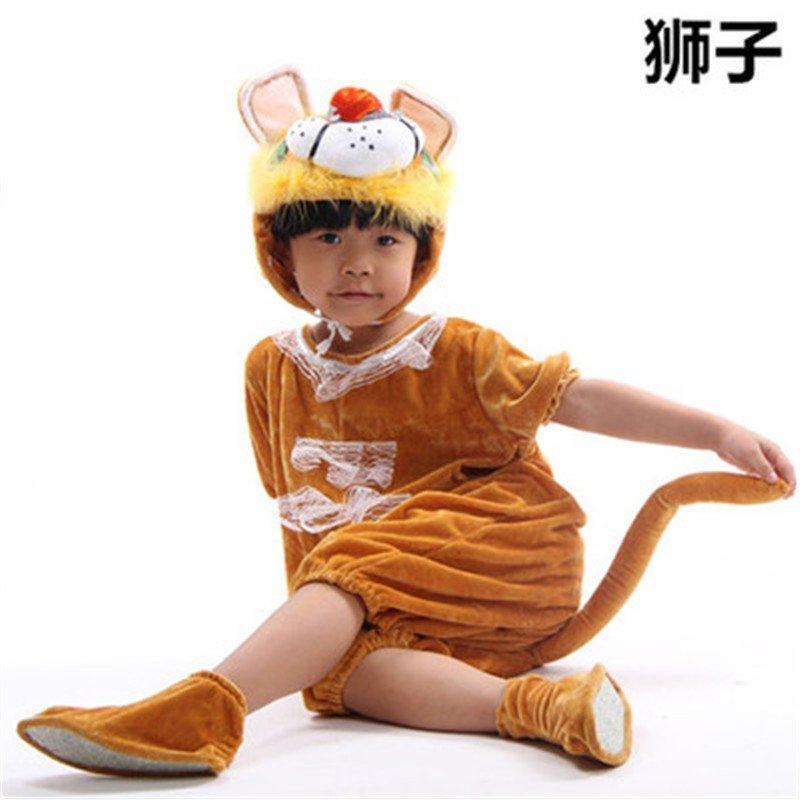 儿童动物服装幼儿六一元旦演出服小狮子卡通造型表演