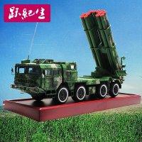 phl03式300毫米多远程火箭炮_