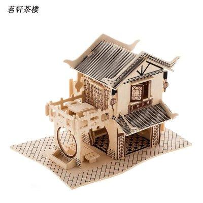 四联wp系列儿童木制拼图玩具小房子立体仿真模型手工