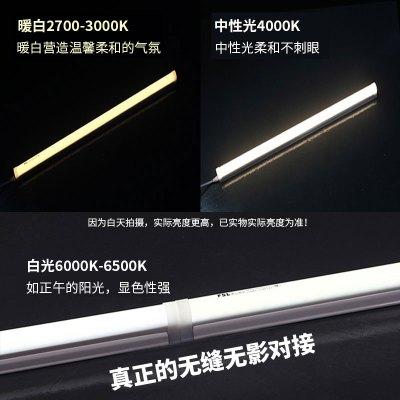 fsl 佛山照明led灯管 t8日光灯全套单端一体化节能灯管支架光管组合装