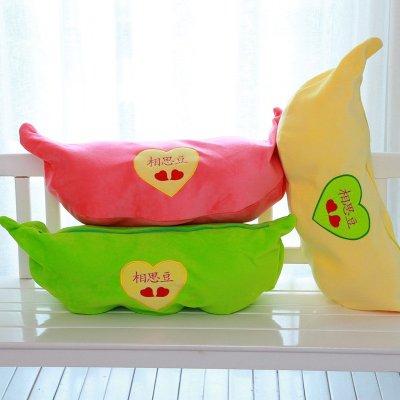 毛绒玩具创意豌豆荚抱枕可爱相思豆豌豆毛绒玩偶布娃娃公仔送女朋友