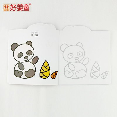 画画书 动物一1本 2-3-4-5岁宝宝早教幼儿童填色图画画描红本绘画工具