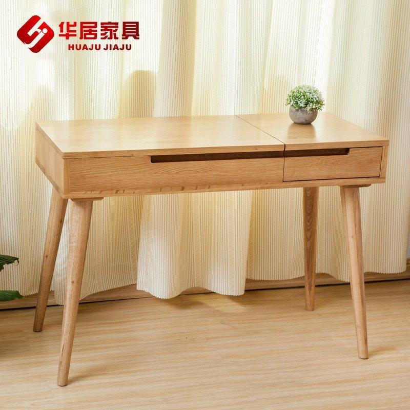 【梳妆台/凳 】欧式实木梳妆台小户型卧室翻盖梳妆台