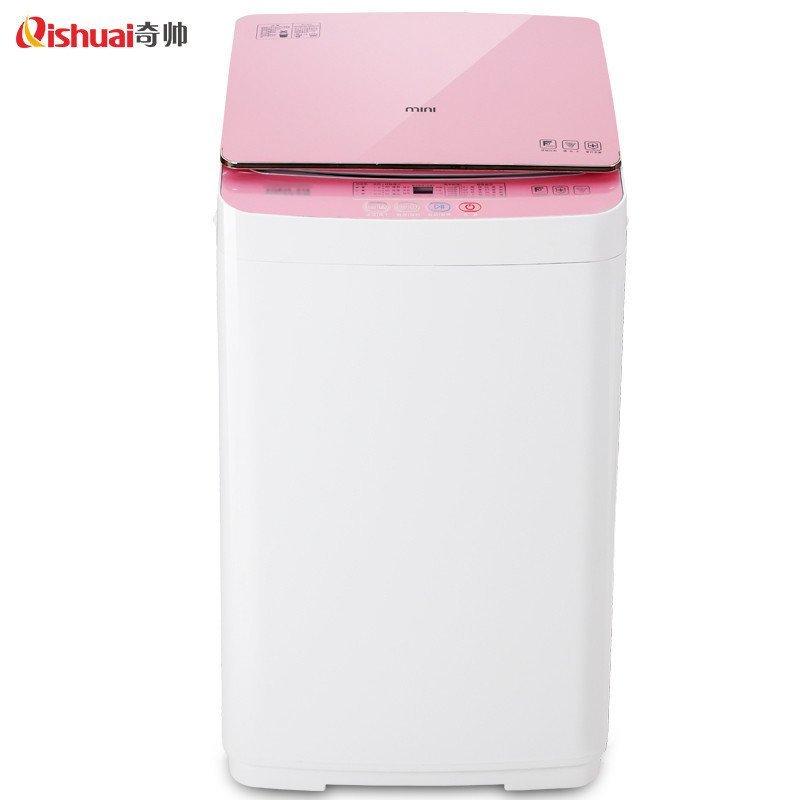 奇帅/Qishuai XQB45-455(H) 4.5公斤全自动家用儿童迷你波轮洗衣机(星光粉)