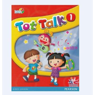 tot talk 1含5本书 1套盘培生原版幼儿英语