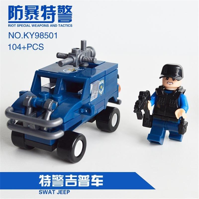 动物带人仔礼物玩具武器系列城市儿童玩具警察背后乐高式颗粒警车模型小时候战士生日积木套装有编号图片