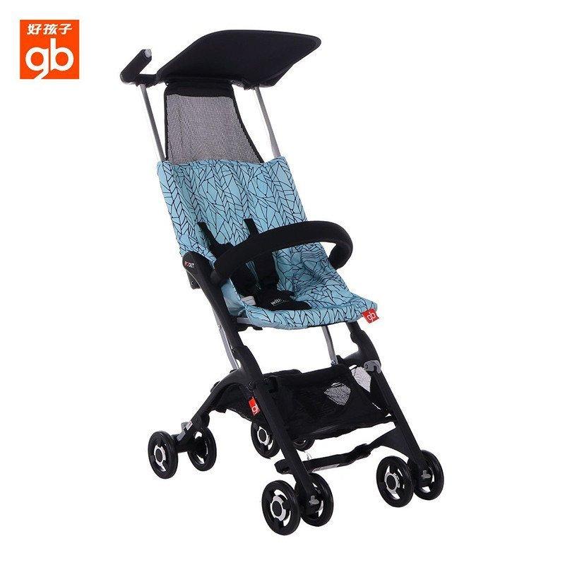 【婴儿推车 】好孩子口袋车婴儿推车折叠轻便伞车