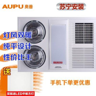 风暖电路安装方法