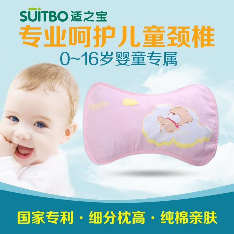适之宝枕头 儿童颈椎枕 木棉卡通荞麦决明子加长护颈枕 婴童小孩枕芯