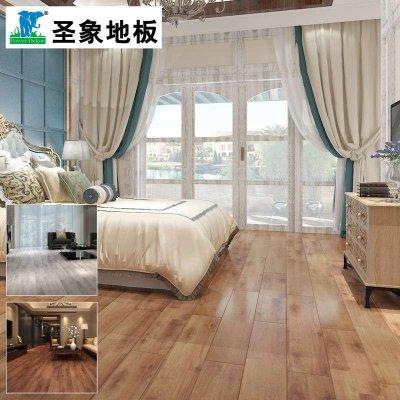 【地板 】圣象f4星环保强化复合木地板